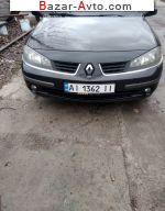 автобазар украины - Продажа 2005 г.в.  Renault Laguna