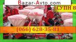 автобазар украины - Продажа 2020 г.в.  Трактор МТЗ Пропашная сеялка СУПН 8 рабочи