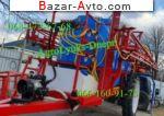 2020 Трактор МТЗ Опрыскиватель Гидравлический -