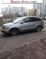 2008 Honda CR-V 2.4 AT 4WD (170 л.с.)  автобазар