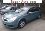 2006 Opel Vectra 1.9 CDTi MT (120 л.с.)  автобазар