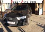 автобазар украины - Продажа 2016 г.в.  Audi Forma