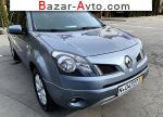 автобазар украины - Продажа 2009 г.в.  Renault Koleos 2.5 MT 4x4 (171 л.с.)