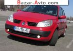 автобазар украины - Продажа 2005 г.в.  Renault Scenic 1.6 MT (115 л.с.)