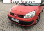 автобазар украины - Продажа 2006 г.в.  Renault Scenic 1.9 dCi MT (130 л.с.)