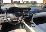 автобазар украины - Продажа 2008 г.в.  Mercedes CL