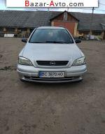 автобазар украины - Продажа 1999 г.в.  Opel Astra