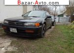 1992 Honda Accord   автобазар