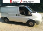 2010 Ford Transit   автобазар