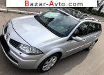автобазар украины - Продажа 2007 г.в.  Renault Megane 2.0 AT (135 л.с.)