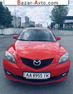 автобазар украины - Продажа 2009 г.в.  Mazda 3