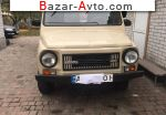 автобазар украины - Продажа 1985 г.в.  ЛУАЗ 969