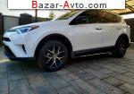 автобазар украины - Продажа 2016 г.в.  Toyota RAV4 2.5 Hybrid (197 л.с.)