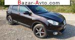 автобазар украины - Продажа 2011 г.в.  Nissan Qashqai 2.0 MT FWD (141 л.с.)