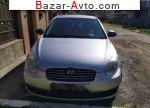 автобазар украины - Продажа 2008 г.в.  Hyundai Accent 1.4 MT (97 л.с.)
