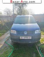 автобазар украины - Продажа 2004 г.в.  Volkswagen Caddy 2.0 SDI MT (70 л.с.)
