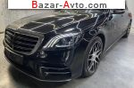 2018 Mercedes S S 560 Long 4Matic АТ (469 л.с.)  автобазар