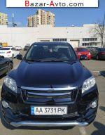 автобазар украины - Продажа 2011 г.в.  Toyota RAV4