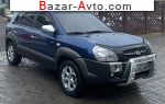 2008 Hyundai Tucson 2.0 AT 4WD (142 л.с.)  автобазар