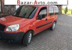 автобазар украины - Продажа 2007 г.в.  Fiat Doblo