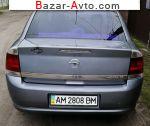 автобазар украины - Продажа 2008 г.в.  Opel Vectra