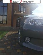 автобазар украины - Продажа 2013 г.в.  Lexus ES 300h CVT (161 л.с.)