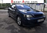 2002 Opel Astra 2.2 MT (147 л.с.)  автобазар