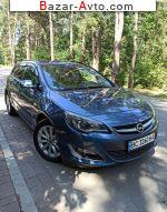 автобазар украины - Продажа 2013 г.в.  Opel KR 320