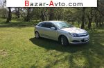 автобазар украины - Продажа 2008 г.в.  Opel Astra 1.4 MT (90 л.с.)