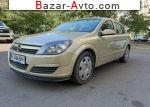 автобазар украины - Продажа 2005 г.в.  Opel Astra 1.6 MT (105 л.с.)