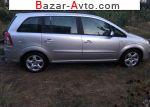 автобазар украины - Продажа 2008 г.в.  Opel Zafira