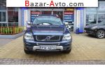 автобазар украины - Продажа 2012 г.в.  Volvo XC90 2.4 D5 Geartronic AWD (5 мест) (185 л.с.)