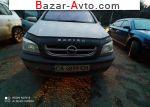 автобазар украины - Продажа 2000 г.в.  Opel Zafira