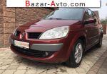 автобазар украины - Продажа 2008 г.в.  Renault Scenic