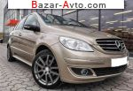 автобазар украины - Продажа 2005 г.в.  Mercedes B B 170 MT (116 л.с.)