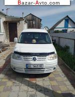 автобазар украины - Продажа 2005 г.в.  Volkswagen Caddy 1.4 MT (80 л.с.)