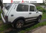 автобазар украины - Продажа 1996 г.в.  ВАЗ