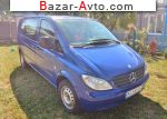 автобазар украины - Продажа 2006 г.в.  Mercedes Vito