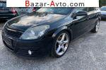 автобазар украины - Продажа 2004 г.в.  Opel Astra 1.9 CDTI MT (120 л.с.)