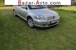 автобазар украины - Продажа 2003 г.в.  Toyota Avensis