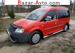 2007 Volkswagen Caddy 1.9 TDI MT (105 л.с.)  автобазар