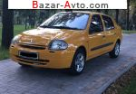 2001 Renault Clio   автобазар