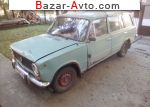 автобазар украины - Продажа 1977 г.в.  ВАЗ 2102