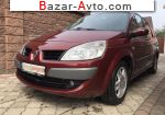 2008 Renault Scenic   автобазар