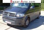 автобазар украины - Продажа 2015 г.в.  Volkswagen Multivan 2.0 TDI MT (102 л.с.)