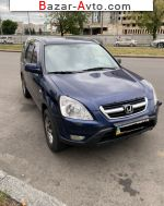 автобазар украины - Продажа 2004 г.в.  Honda CR-V