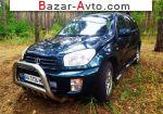 автобазар украины - Продажа 2001 г.в.  Toyota RAV4 1.8 MT (125 л.с.)