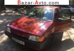 Ford Fiesta 1.8 D MT (59 л.с.) 1995, 1119 $