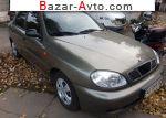 автобазар украины - Продажа 2007 г.в.  Daewoo Sens