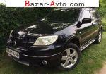 автобазар украины - Продажа 2007 г.в.  Mitsubishi Outlander 2.4 AT 4WD (160 л.с.)